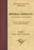 Empirical Dogmatics Volume 1