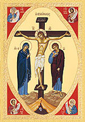 The Gospel Lectionary - According to the King James Bible