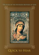 Icon of the Nevskaya Mother of God Quick to Hear, The