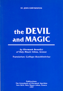 Saint John Chrysostom on the Devil and Magic