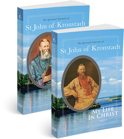 My Life in Christ (2-vol. set)