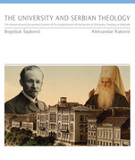 The University and Serbian Theology