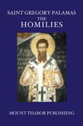 Saint Gregory Palamas:The Homilies