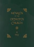Menaion of the Orthodox Church : Full set