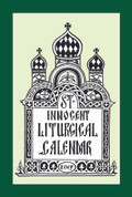2019 St. Innocent Liturgical Calandar