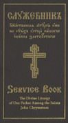 Service Books: Parallel Slavonic-English Text