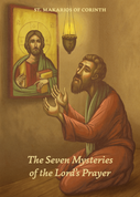 The Seven Mysteries of the Lord's Prayer (Saint Makarios of Corinth)