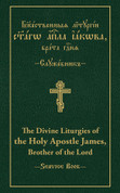 The Divine Liturgies of the Holy Apostle James, Brother of the Lord: Slavonic-English Parallel Text