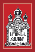 2020 St. Innocent Liturgical Calendar