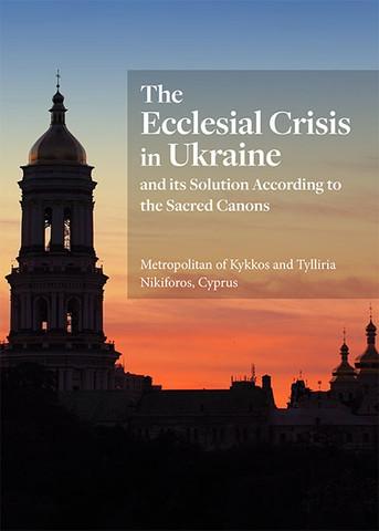 The Ecclesial Crisis in Ukraine