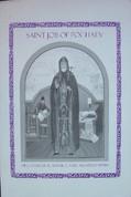 Saint Job of Pochaev: Life, Service and Akathist Hymn