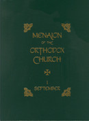 Menaion of the Orthodox Church: Vol. 01, September