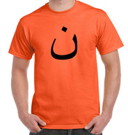 Orange - Nazarene Shirt