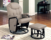 Bone Leatherette Recliner Glider Rocker