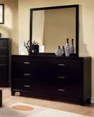 Bedroom Dark Espresso Wood 6-Drawer Dresser