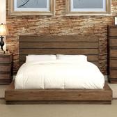 Furniture of America CM7623 Low Profile Platform Bed | Platform Beds
