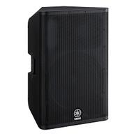 Yamaha DXR15 15 2-way Active Loudspeaker (d)