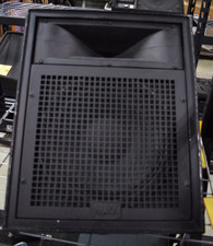 Peavey 1245 Monitor Precision Transducer - Previously Owned