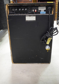 Peavey HKS-12 Keyboard System - Previously Owned