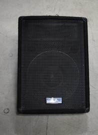 Legion Sound EMI-12M Passive Monitor - Previously Owned