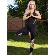 Wilderness Dreams Active Tights - Black/Pink Mossy Oak Break-Up