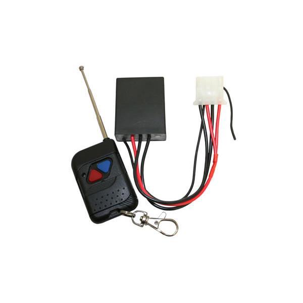 Mojo Multi Decoy Remote - 816740003641
