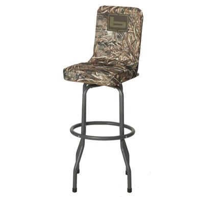 Banded Hi-Top Blind Chair Bottomland - 848222087184