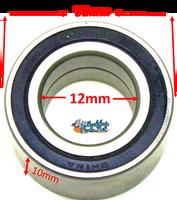 B120 12mm ID x 32mm OD x 10mm H. Sold as pack of 4