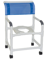 "MJM 22"" Shower Chair With HARD Seat and NO PAIL. FREE SHIPPING"