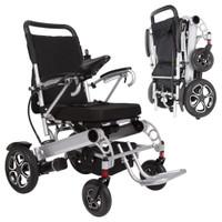 VIVE FOLDABLE Power Wheelchair- 220lb Capacity