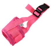 Pink Mesh Dog Muzzle