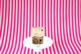 Lizi's Treacle Pecan Granola (400g) #NEW #FEAT