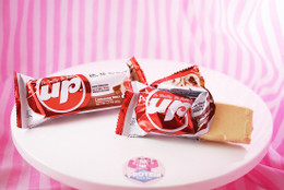 B-UP Bars UK - Cinnamon Roll Protein Bar #FEAT