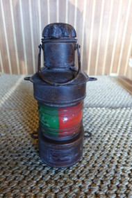 small vintage nautical running lantern