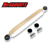 Nitogen Gas Shock (each) - McGaughys Part# 2050