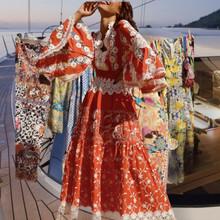 Antica Sartoria AS117 Maxi Dress Coral