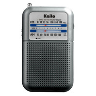 Kaito Mini AM/FM Radio (KA200)