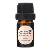Hinoki Essential Oil (5ml)