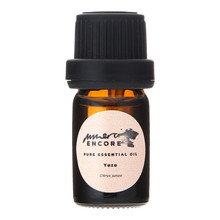 Yuzu Essential Oil (5ml)