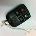 Jaguar Alarm Key Fob XKR, XJ8, VDP, XJ8, XK8 87-02 / S-Type 00-04