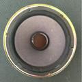 Jaguar Speaker Xjs 89-96