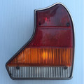 Jaguar Rear Brake Light (RH)