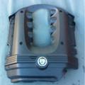 Jaguar Engine Cover XJ8, VDP 04-06 Part # 2R836A949BF, 2W936A949AF