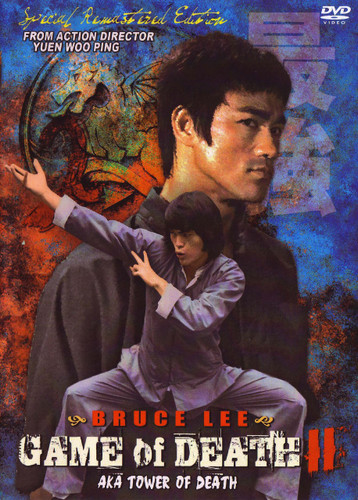 Game Of Death #2