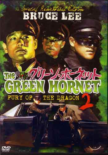 Green Hornet - Fury of the Dragon #2