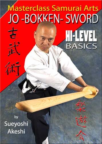 Jo-Bokken-Sword