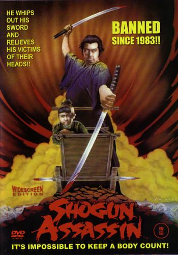 Shogun Assassin 1980