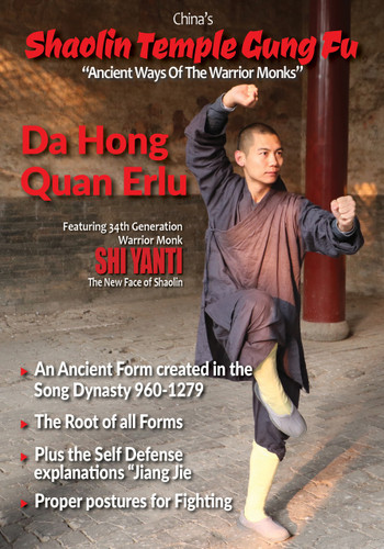 China's Ancient Forms of the Shaolin Gung Fu Da Hong Quan Erlu