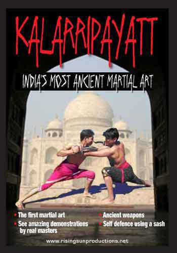Kalaripayattu (DVD Download)