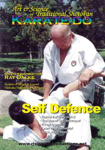 Art and Science of Shotokan Karate 8(DVD Download)